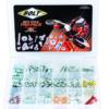 BOlt pro pack KTM